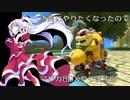 【マリオカート8DX】魔界神の休日:マリカ8DX編【ゆっくり実況】
