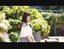 【海乃知奈】aimai  【踊ってみた】