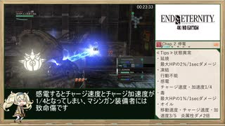 END OF ETERNITY 4K/HD EDITION RTA_3:36:50_Part.3