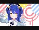 【MMD】ルマ - 天宮こころ(にじさんじ)
