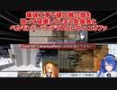 【Minecraft/いちから中央銀行】爆破工事で樋口楓の畑を誤って破壊してしまう長尾景とベルモンド・バンデラスとレヴィ・エリファ【にじさんじ切り抜き】