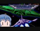 【Windows】グラディウス 1周目を普通にプレイ【PCエンジンライブラリー】