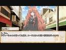【卓m@s/ゆっくりTRPG】邪眼の姫の物語/第参百漆話【SW2.5】
