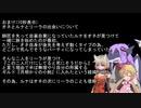 【ボイロTRPG】惑星と月と愛の剣世界 1-5【SW2.5】