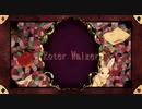 Roter Walzer オリジナル曲〈彗星ユニット/にーの〉