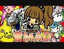 メドレー「リズム天国MAD」