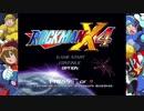 初見 ロックマンX4 #1 OP~3体目まで