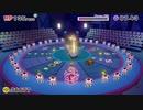 【実況】ペーパーマリオ オリガミキングでたわむれる Part27