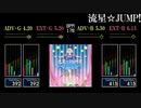 【GITADORA】流星☆JUMP!【XG3】
