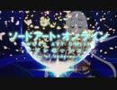 Re:ゼロから始めるアリシゼーション【 MAD 】SAO × リゼロ 「Realize」鈴木このみ