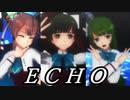 【MMD艦これ】夕雲と風雲と高波でECHO