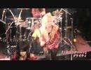 グラビティ 『人生カワタニエン』【V援隊】限定ライブ動画