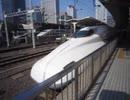 N700系N3編成 東京駅発車