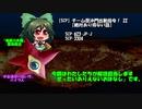【SCP】チーム毘沙門出動指令! 22【絶対あり得ない話】