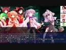 【ゆっくりTRPG】九色のゆっくりダブルクロス番外編 ヒーロー&エンド エンドライン Part7 前編
