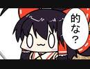 【東方手書きショート】ブチギレ!!れいむちゃん☆1641