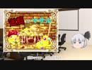【広報部!】制作中ゲーム紹介!~逆襲のマサル~