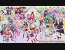 【UTAU式人力】My Favorite Vocaloid Song Medley改【プリティーシリーズ】