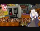 【Minecraft】あかりよろず工場 with GregTech C.E. #32【VOICEROID実況】