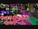 【X】生存戦略ガチマスピナー231【金ノ,スプスピ】