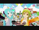 【初音ミク&GUMI】 コトバのうた in Virtual Cast