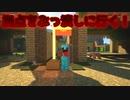 #14「Minecraftハードコア」「ゲリラMOD」「石拠点編」ゲリラを一掃するのが楽勝過ぎてキモチェェwwwww