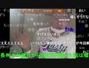 加藤純一の騒動について正論を吐く横山緑【2020_09_26】