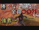 【Apex Legends】アホ3人の散歩記録 新・危険武装編2【ダメ男子】