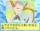 フィーリア王女とふたりはプリキュアSplash☆Star~1000