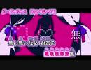 【ニコカラ】 ダーリンダンス【off vocal】-2