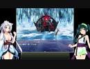 【コレクトレット】ずん子とイタコの戦う武器屋さんpart.7【東北姉妹実況プレイ】