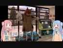 【VOICEROID車載】Ninjaに乗った茜ちゃん その10【CB400SF】