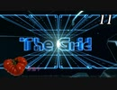 キングダムハーツ 3D HD【初見プレイ】Scene11