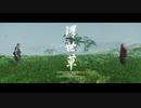 【Ghost of Tsushima】-闇に堕ちる- 難易度「難しい」で対馬の民を守る! ~其の4~【初見プレイ】
