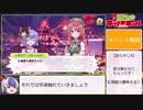 【ゆっくり解説】東方キャノンボールのススメ その玖【祝1周年】