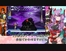 ブルーウォーリヤーゆかり【ロックマンX5】#10
