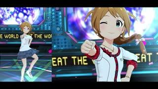 【ミリシタMV】Beat the World!!! このみさんソロ&ユニットver