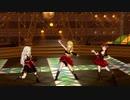 アイドルマスター2 「Honey Heartbeat」 美希・貴音・春香