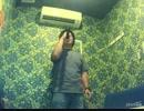 【黒光るG】春はゆく the late spring ver./Aimer【歌ってみた】