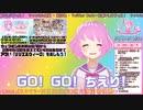 『GO!GO!ちえり!』のコールをする天使リリエル