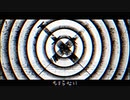 【Kagamine Len/鏡音レン】 MARETU - マジカルドクター (Magical Doctor)【Vocaloid4 カバー】