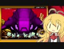 マキちゃんの10%HARDなゼロミッション #02【VOICEROID実況】