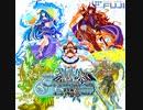 CRクリスタル&ドラゴン 交響曲第9番ホ短調「新世界より」(アレンジVer)