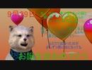 9月29日 お誕生日おめでとうございます。マクタンが 心込めておめでとうっていう動画です。(^▽^)/ #運勢 #ドリカム #LOVELOVELOVE