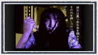 ◆学校であった怖い話 実況プレイ◆part76