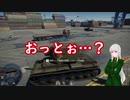 【WarThunder】戦争ついでに観光旅行しに来ました!part‐3【ゆっくり実況】