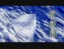 【Free】冬の淅瀝【House Music/NNIオリジナル】