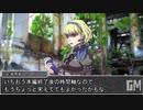 【シノビガミ】日本人と挑む「セーブ&ロードのできる宿屋さん 冒険者たちの目的」02