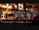 【クトゥルフ神話TRPG】ゲーム仲間でエレベーターの恐怖 オマケ