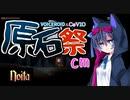 【noita】 原石祭のCMだよー ('ω')ノ